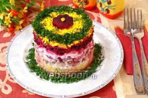Салат из сельди с йогуртово-горчичной заправкой