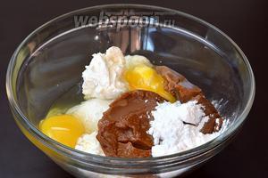 Соединить творог, яйца, крахмал, варёное сгущённое молоко.