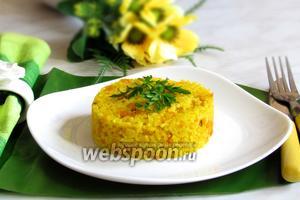 Рис с шафраном в мультиварке