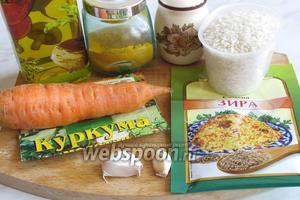 Нам понадобится рис, масло оливковое для жарки, куркума, зира, соль, шафран, морковь 1 большая, либо 2 небольших, чеснок, вода или бульон. Рис и воду измеряю в мультистаканах.
