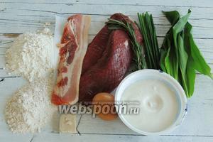 Подготовим ингредиенты: филе ягнёнка (молодой баранины), тонкие ломтики бекона (8 шт.), муку высшего сорта и муку второго сорта (типа Ruchmehl), свежие дрожжи, яйцо, листья черемши, шнитт-лук, свежий розмарин, сыр Рикотту (творог, сливочный сыр).