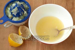 Разрезать лимон пополам и выдавить из него сок, шкурку сохранить. Полученный сок соединить с половиной стакана сахара, периодически мешать эту смесь, чтобы сахар растворился.