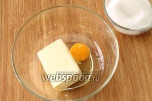 Масло смешать в миске с яйцом. Не взбивать !