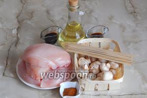 Готовить куриные шашлычки с шампиньонами на шпажках на сковороде мы будем из таких продуктов, как: куриная грудка (я брала грудки от двух цыплят), свежие шампиньоны, приправа для курицы, соевый соус, бальзамический уксус, масло подсолнечное. Кроме того, понадобятся деревянные шпажки.