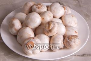 Свежие шампиньоны осторожно помоем, чтобы не поломать грибочки, и также обсушим их бумажным полотенцем. Рекомендую выбирать грибочки некрупные, одинакового размера — приблизительно такие, как кусочки мяса.