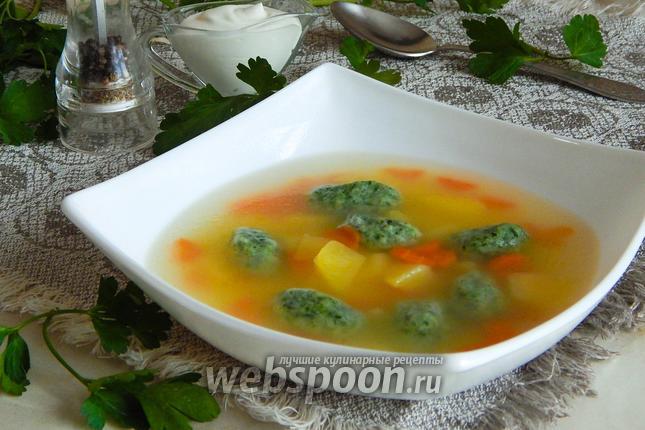 Фото Овощной суп с галушками из шпината