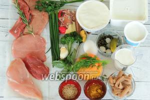 Подготовим ингредиенты: филе курицы, свинины, ягнёнка, «минутку» говядины и телятины, творог как масса (без крупинок) жирный, сливки, йогурт натуральный без фруктов и сахара, Маскарпоне, каштановое пюре, апельсин для цедры, сливки и молоко, яйца, все травы, приправы, специи и пряности, масло подсолнечное, рапсовое, оливковое  можно заменить на любое), маринованные корнишоны, шнитт-лук и каперсы, зубки чеснока.
