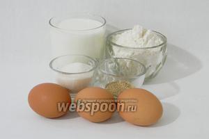Приготовление вареников с черносливом в горшочках начнём с подготовки теста. Для этого возьмём муку, молоко, яйца, соль, дрожжи.