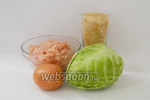 Для приготовления запеканки возьмём капусту, фарш куриный, рис, лук репчатый, соль и перец по вкусу.