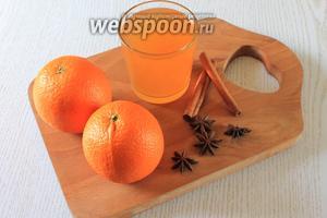 Для приготовления нам понадобятся апельсины, яблочный сидр, анис и корица.