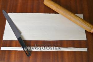 Тесто слегка раскатываем примерно толщиной в 2 мм. Нарезаем полосочками шириной 0,5-0,8 см.