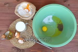 Яйцо разбить в миску, добавить тмин и тимьян, соль и подсолнечное масло перемешать.