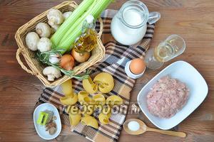 Для приготовления потребуется: сельдерей, чеснок, сливки, белое вино,  мускатный орех, розмарин, сыр пармезан, лумакони, соль, лук,  грибы,  оливковое масло,  яйцо для фарша и сам фарш. Бульон или вода.