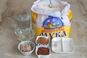 Готовить домашний хлебушек мы будем из таких продуктов, как: мука пшеничная в.с., вода кипячённая, дрожжи прессованные (можно заменить сухими — около 4 граммов), сахарный песок, соль, масло растительное, семена льна и растительная клетчатка. На фото забыла поместить половину куриного яйца (в частности желток) для смазывания хлебушка.