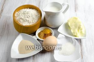 Для приготовления теста к пирогу нужно взять: муку, молоко, дрожжи сухие, яйцо, масло сливочное, ванилин, апельсиновую цедру, куркуму, корицу, соль, сахар.