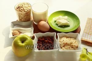 Для запечённой овсяной каши, надо: овсяные хлопья (5 минут), молоко (вода), белок (от крупного яйца), яблоко, изюм, миндальные лепестки, кунжут, масло, сахар (по вкусу), мёд или кленовый сироп — для подачи. Стакан — 250 мл.