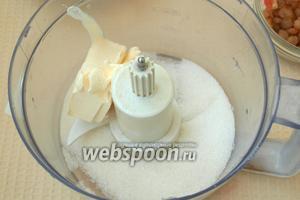 Сливочное масло растереть с сахаром с помощью кухонного комбайна.