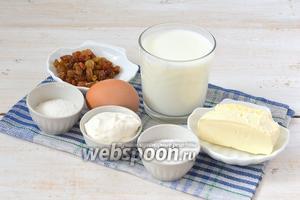 Для приготовления заварной молочной пасхи нам понадобится молоко, сметана, сахар, яйца, ванильный сахар, сливочное масло, соль, изюм.