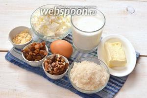 Для приготовления пасхи нам понадобится творог, сливки жирные, сахар, яйца, сливочное масло, грецкие орехи, изюм, миндаль.