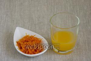 Апельсины тщательно промыть, счистить при помощи тёрки цедру. Один апельсин разрезать на половинки, выдавить сок. Потребуется 60 мл сока.