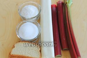 Подготовим ингредиенты: слоёное тесто, цвибак или сухарики сладкие, сахар, кокосовую стружку, красный ревень.