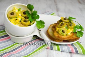Закуска из печени трески с оливками и каперсами