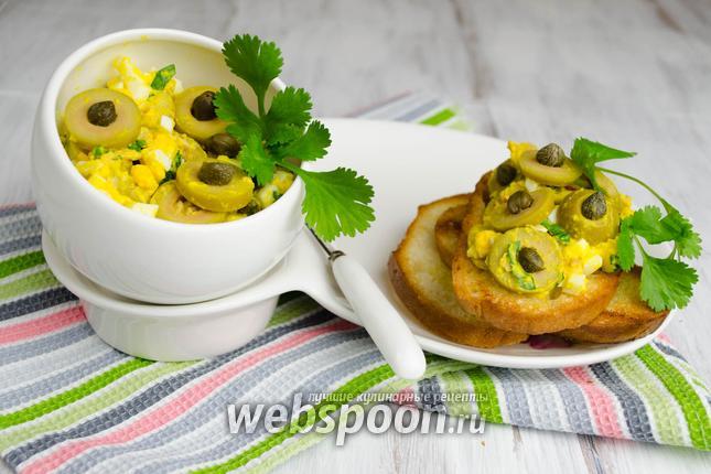 Фото Закуска из печени трески с оливками и каперсами