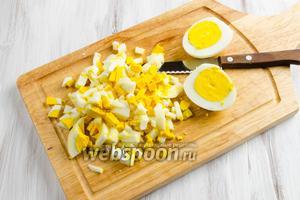Яйца мелко нарезать кубиком.
