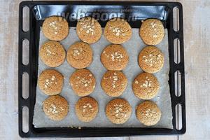 Печенья выйдет не много, всего 18 штук крупного размера.
