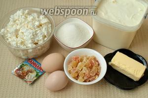 Для приготовления творожно-сливочной пасхи нам понадобятся сливки не ниже 35% жирности, мягкий домашний творог, сахар, ванилин, желтки от 2 яиц, сливочное масло и цукаты.