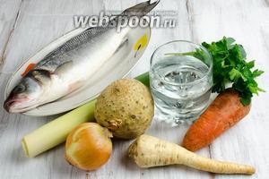 Чтобы приготовить уху, нужно взять: свежую рыбу сибас, воду, корень петрушки, корень сельдерея, морковь, лук-порей, лук репчатый, соль, перец душистый и чёрный, лавровый лист, петрушку свежую.