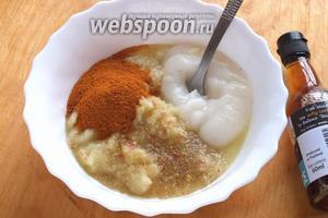 Смешайте полученную ядреную массу с  рисовым киселём, перцем и рыбным соусом.