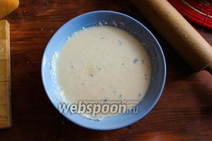 Теперь перемешайте 2/3 сыра с яичной массой и попробуйте на соль. Эту смесь следует очень щедро посолить,чтобы она была даже немножко пересоленной. Луковая масса очень сладкая на вкус, так что солёная заливка придётся очень кстати.
