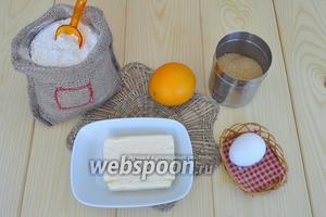 Потребуется: крупный апельсин, сахар коричневый 200-250 грамм, мука примерно 3 стакана, возможно немного больше, масло, яйцо, разрыхлитель.