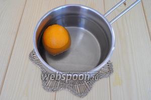 Апельсин поставить варить на 1 час.
