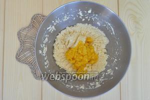 Добавить апельсин и перемешать, постепенно добавить муку с разрыхлителем.