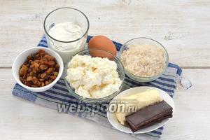 Для приготовления пасхи нам понадобится творог, жирные густые сливки, сливочное масло, яйца, изюм, чёрный шоколад, сахар.