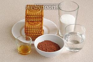 Для приготовления «теста» для рулета нужно взять печенье (у меня «Лимонное»), воду, коньяк, сахар и какао-порошок.