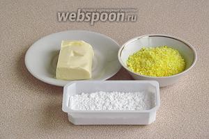 Для приготовления крема нужно взять сливочное масло, кокосовые хлопья и сахарную пудру.