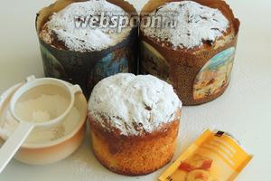 Панеттоне, как правило, обильно обсыпают сахарной пудрой, смешанной с ванильной белой пудрой. Приятного аппетита!