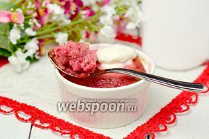 Творожно-рисовая запеканка со свёклой