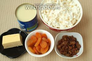 Для приготовления быстрой пасхи нам понадобится творог, сгущённое молоко, сливочное масло и сухофрукты. У меня изюм и курага.