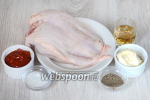 Для того чтобы приготовить куриное мясо на шпажках вам понадобится аджика, куриная грудка, сыр сливочный, уксус яблочный, перец чёрный молотый и соль.