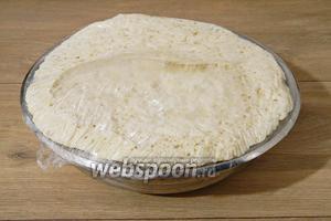 Готовое тесто накрываем пищевой плёнкой и оставляем в тепле на 90 минут.