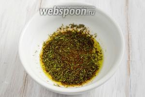 Приготовить маринад: тимьян, бальзамический уксус, оливковое масло 2 ст. л., соль, перец смешать.