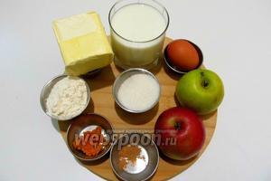 Для приготовления пирога с яблоками возьмём муку пшеничную, сахар, масло сливочное, сахар ванильный, шоколад, сахарную пудру, молоко, яблоки, корицу молотую, цедру апельсина, кокосовую стружку, желтки куриные — 5 штуки.