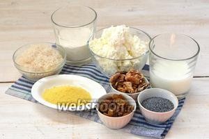 Для приготовления лимонно-маковой пасхи нам понадобится творог, сметана, лимонное желе, сахар, мак, орехи, изюм, молоко.