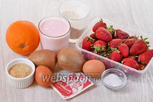 Для того чтобы приготовить вкусный нежный йогкртовый торт вам понадобится киви, клубника, соль, ванилин, сода, яйца куриные, йогурт, желатин, апельсин, мука, лимонная кислота и сахар.