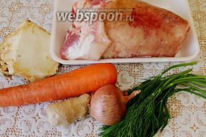 Для приготовления этого блюда нужно взять свиную рульку, сельдерей, имбирь, морковь, лук, стебли укропа и петрушки, перец чёрный горошком, гвоздику, соль.
