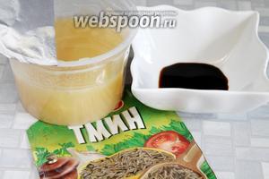 Для приготовления глазури взять мёд, соевый соус, тмин.